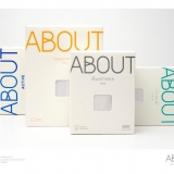10-_aboutpackagings-ai-du-branding05