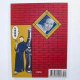 Wei Guangqing. Raudona siena - kokakola. Drobė, aliejus, 1997 m.