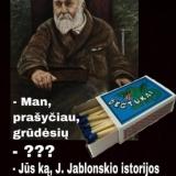 Austėja Žvirblytė, Klaipėdos rajono Veiviržėnų Jurgio Šaulio gimnazija