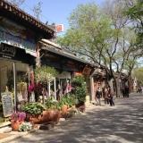 Pekinas, Kinija.
