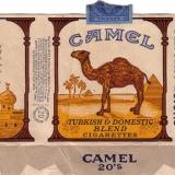 1-z-camel