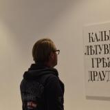 Aurimas Anusas. Improvizacija graždankos tema. 2020 m. Ingridos Mockutės-Pocienės nuotr.