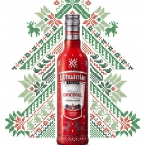 10-2-lithuanian-vodka-original-limited-edition-winter-edition