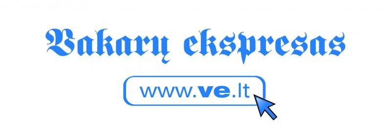 VEdid_WWW