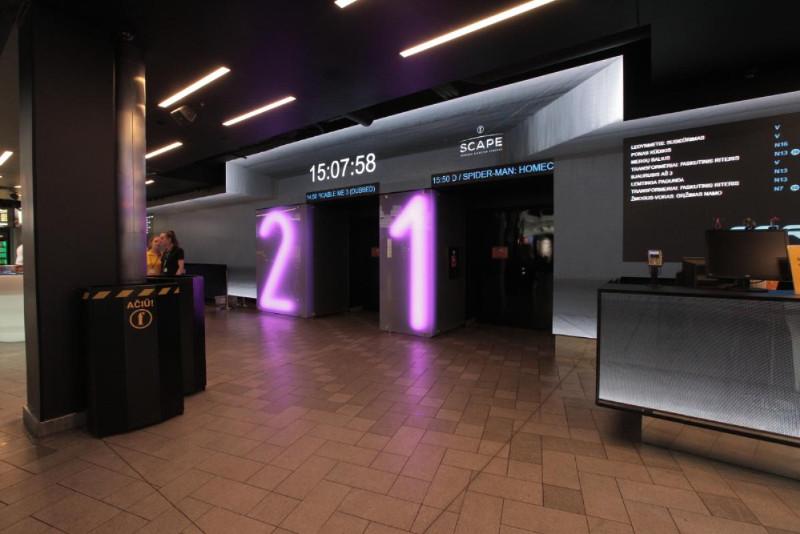 Forum_Cinemas_Kaune_interjeras2