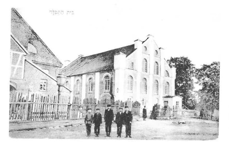 Sinagoga_ir_beit