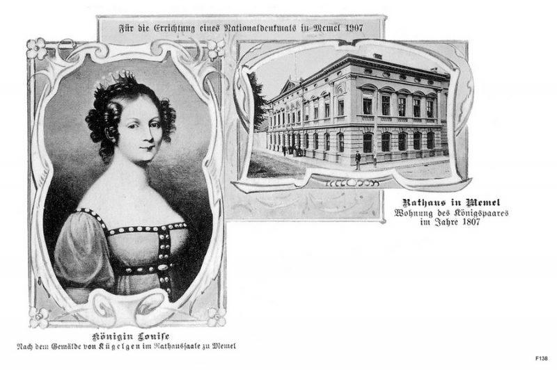 """Atvirukas, išleistas paminklo """"Borusija"""" atidengimo 1907 m. proga"""