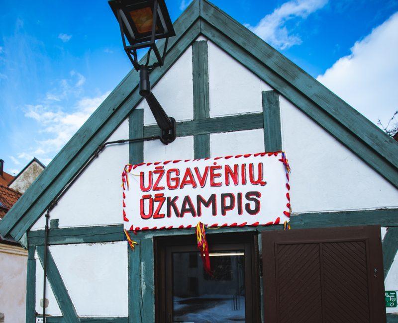 Klaipėdos etnokultūros centro nuotr.