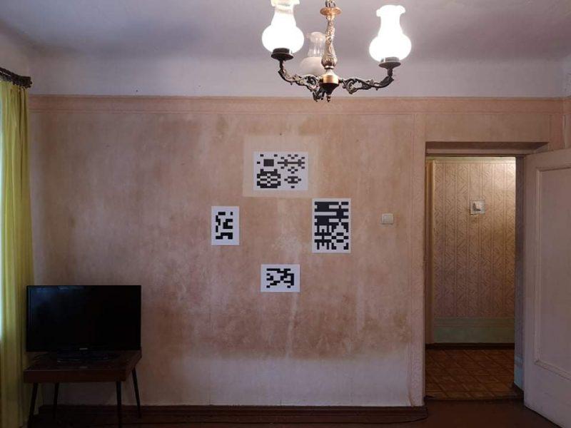 """H. Riškaus parodos """"H2R20"""" fragmentas. Galerijos """"Si:said"""" archyvo nuotr."""