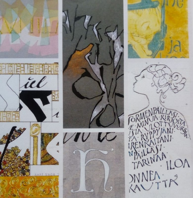 Suomijos kaligrafų kūriniai